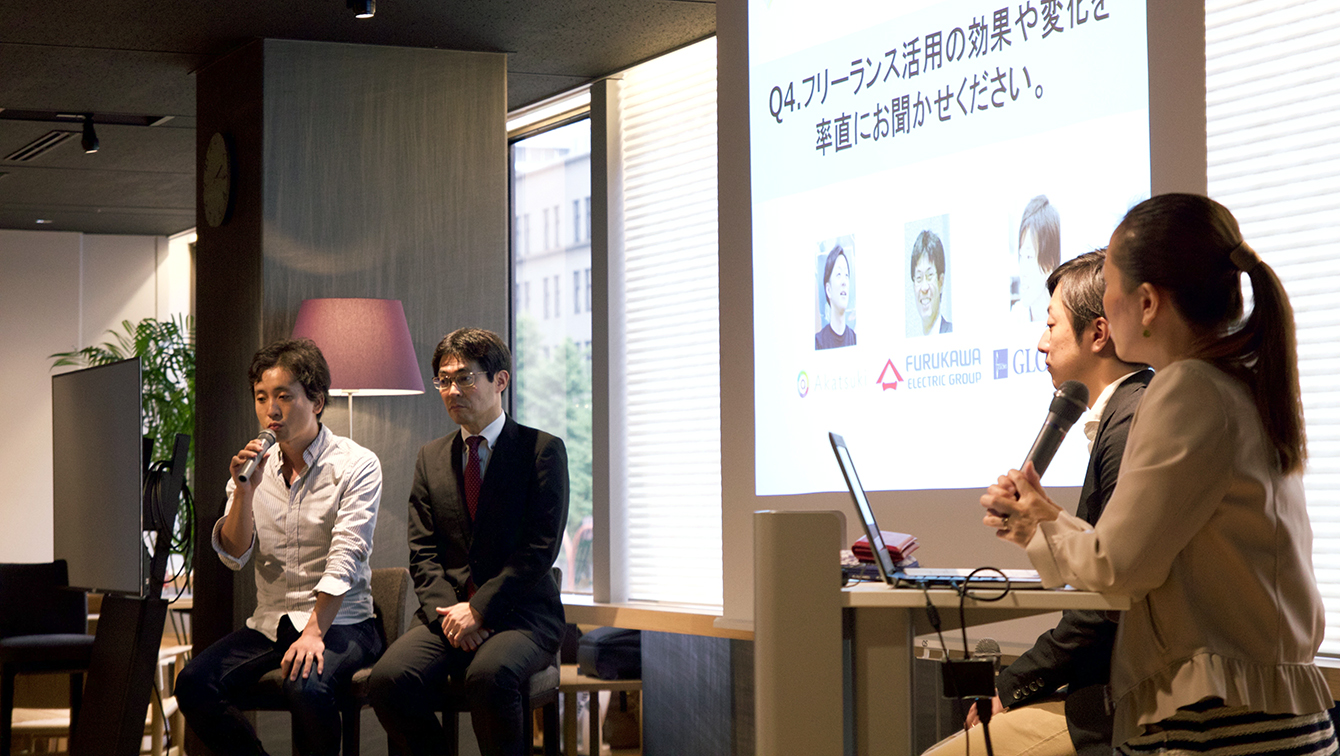 日本 海外・国内関係会社 企業情報 古河電気工 …